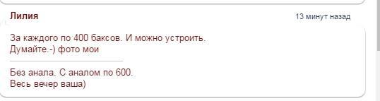 http://i.cxpoh.com/small/243ee7f08e8fb49c6a70ebd6695d2841.jpg
