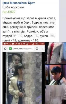 http://i.cxpoh.com/small/e6b112763ecec60812c7807eddde598c.JPG