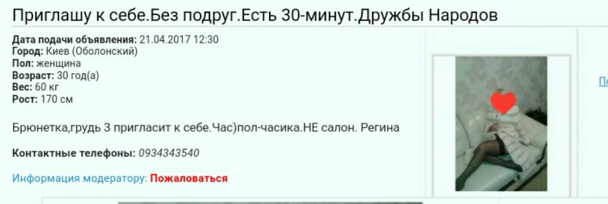http://i.cxpoh.com/small/f60658ffccd2c41b79a69874235764bf.png