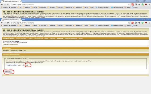 http://i.cxpoh.com/small/ffe71dfb2b405c3ac571120a4714a896.JPG